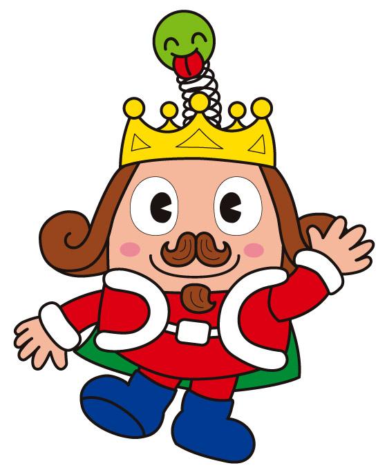 おもちゃ王国の王様 シーゲルン1世